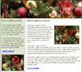 See More Holiday Email Templates